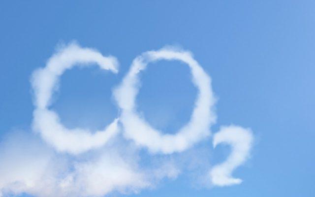 A importância da redução do Dióxido de Carbono para o planeta